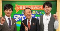 ネットでは池上彰さんの身長が183cmと言われていますが本当ですか? 写真の劇団ひとりさん(175cm)と土田照之さん(183cm)と並んでいますが、明らかに池上さんが小さく見えますが、どうなんでしょうか?  回...