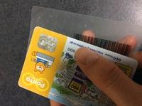 ポンタカードの バーコードの印字してある薄いな透明のフィルムがはがれてしまいました。 新しいポンタカードを発行しましたが、なぜこのようなことになってしまったのでしょうか? ふだんカード類は、長財布に...