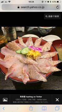 こののどぐろ丼はどこのお店ですか? ちなみに、石川県金沢市の近江町市場のものを検索して出てきました。