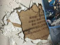 アスベスト含有石膏について詳しい方に質問です。  私の家は秋田に1994年にミサワホームさんで建築されたものです。 壁に画鋲などで穴を空けると白い粉が出て来るのですが、私の部屋には壁が大 きく剥げて、おそ...