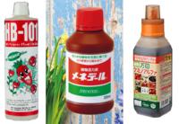 「メネデール 」 「万田アミノアルファプラス」 「HB-101」「ハイポネックス リキダス」など 肥料以外の活力剤で最も効くのはどれですか?  順位付けするとしたら どうなりますか?