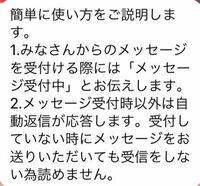 菅田将暉さんの公式のラインって本人が返信するんですか?受け付けてる時。 でないとしたら誰ですか?スタッフ?菅田将暉さんもメッセージ見てますか??