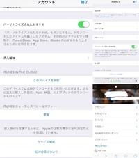 【iPhone】定期購読の解約が出来ません。アプリの定期購読(自動更新)を解約したいのですが、どのサイトで手順を見てもホーム画面の設定>iTunes&AppStore>AppleID>AppleIDを表示>Itune sto reにサインイ...