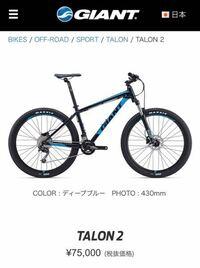 こちらの自転車のタイヤについて デフォルトではMAXXIS IKON 27.5×2.2がついています。 完全に自己満足なのですがMAXXIS minion DHF 27.5×2.5に交換しようとしているのですが 2.2から2.5でも交換できますでしょう...