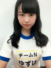 NMB48の本郷柚巴ちゃんのファンは多い? 柚巴ちゃんはまだ15才の女の子なの?