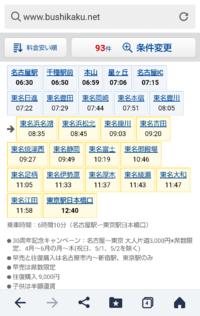 高速バスで横浜に行きたいのですが、高速駅(東名○○)で降りたらどうやって行けばよいのですか? 一番近いのは東名厚木あたりですか?  一回東京まで行った方が早いのでしょうか?