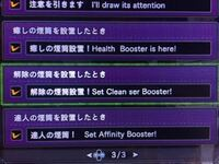 モンハンワールドの定型文(英語)についてです。 Set Cleanser Booster! / Set Affinity Booster! でも通じますか?  出来れば丁寧に書きたかったのですが、文字が入らなくて…