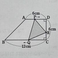 至急でお願いしたいです。 中学数学の問題です。  ⒈ 一個の重さが平均140gのみかんx個に、一個の重さが平均130gのみかんを何個か加えて、全部で50個にした。50個のみかんの平均の重さは何gか。  ⒉ あるクラスの英...