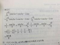 積分計算が解答と合いません。この解答は正しいのでしょうか? 私が計算すると(4-π)/3になります。単純に私の計算ミスなのでしょうか?
