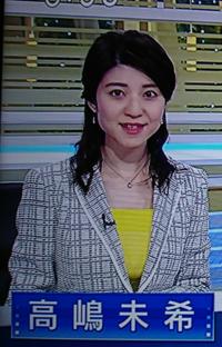 高嶋未希NHK BSアナから朝の元気パワーを貰った人はいますか。どう。