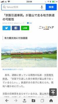関空バブルで南海空港線、JR関西空港線以北は潤ってます。泉佐野以南、日根野以南を休日ダイヤで泉佐野〜日根野に大手私鉄のお古をイベント列車でどうでしょう?明らかにスカスカダイヤでたのしめるかも?