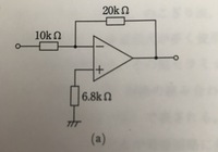 OPアンプ回路にて質問です。 写真aの状態で、入力電圧が1.0Vのなら出力電圧は何Vになるのでしょうか?