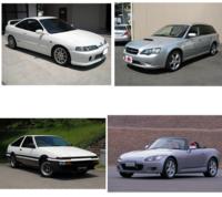 インテグラ、レガシィツーリングワゴンbp5、S2000、スプリンタートレノ AE86 この4台が、全てノーマルでサーキットしたらどれが一番早いですか?  私の予想では、1位がインテグラ、2位がレガシィツーリングワゴン...