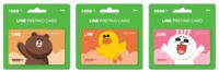 LINEスタンプの購入方法って、何種類くらいありますか?自分はいつもコンビニで画像のようなカードを買っているのですが・・・。それ以外のやり方教えてください。