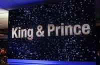 ジャニーズKing&Princeの名前並び順 ジャニーズのKing&Princeのメンバーの名前の並び順です。 ↓ King&Prince 平野紫耀 永瀬廉 高橋海人 岸優太 神宮寺勇太 岩橋玄樹 ↑ ジャニーズのKing&PrinceはKingとPrinceに分かれているから、KingとPrinceのメンバーで固めて表示するのも分かります。  KingとPr...