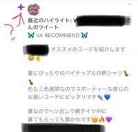 ツイッターの通知で紫の星ってなんですか??