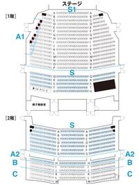 もし、大阪 四季劇場 でリトルマーメイドを見る場合、あなたならどの座席を取りますか? もしも、の話でよいです。また、理由も教えてください。  リトルマーメイドをみるのは初めてです。前 すぎるより、全体をみたいなとは思っています。s席1番前なら通路もあって前を気にすることなく見れるかと思ったのですが、ファミリーゾーンということもあり、小さい子がいると嫌だなあとも思っています。 予約をす...