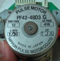 画像のステッピングモーターの定格電圧は何Vですか? わからなかったので、教えてくださいm(_ _)m