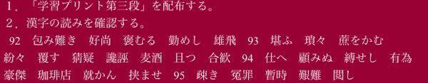 舞姫 漢字の読み誰かお願いします!
