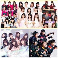アイドルグループと言えば下記3グループがあげられますが、どのグループが最強と思いますか? ・歴史のハロプロ ・CD売り上げのAKB48 ・動員数のももクロ
