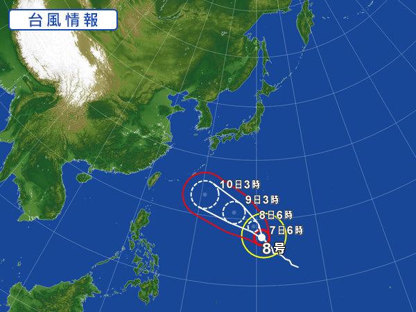 台風8号の進路予想、大陸方面に行くようになってますが、 太平洋高気圧がさほど張り出さなければ沖縄