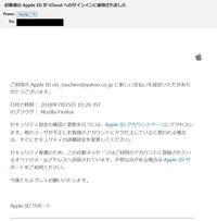 mytc@tsite.jpからのフィッシングメールについてです。  お恥ずかしながらフィッシングメールと知らずに誤ってリンク先をクリックしてしまいました。 (ページ内容が怪しいのですぐ✖で閉じました) 後に知り、なにか対策をするべきでしょうか?  もちろんながらそのリンク先にパスワードやカード情報といった個人情報は一切入力しておりません。