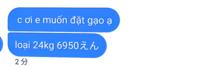ベトナム語で電話番号からメールが来ました。知らない電話番号番号です。ググるとなんだかお米のことを話しているようです。間違えたのでしょうか。でも、日本語でえんと送っています。