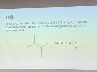 SN1反応,反応機構,化学,問題,SN1,教科書,ネット