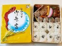 崎陽軒のシウマイ弁当は好きですか?