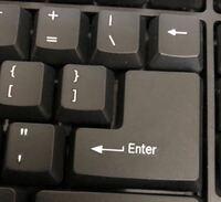 USキーボードでバックスラッシュを打つ方法を教えてください。 バックスラッシュを打とうとすると¥になってしまいます。最近usキーボードに変えたのですが、普通の101キーとは仕様が少し異なりますが、これが関...