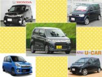 好みの軽自動車について もし以下の軽自動車(軽セミトールワゴン)の中から好きなやつを1台選べるとしたらどれを選びますか?  ホンダ ゼストスパーク(JE1) スバル ステラカスタム(RN1) スズキ ワゴンRスティングレー(MH23S) ダイハツ ムーヴカスタム(LA100) 三菱 EKスポーツ(H82W)  ※全て過給器付エンジンでFF車という条件付※  エンジンスペック  ゼストスパーク...