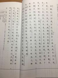 貞観政要の貞観、初~陛下所明、実同古義まで書き下し文と現代語訳お願いします!