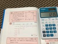 数学検定を受けるのですが答えは分数になっています。 少数でも正解になるでしょうか? 宜しくお願いします。