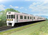 西鉄が来年から走り始める観光列車の ザ・レールキッチンチクゴ。 種車は6050形のようですが、その編成番号は 6050形としては最初に制御装置を更新した6157f編成ですか?