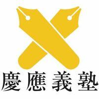 【大学ランキング】2018年版の最新大学ランキングが発表になりました! . 以下は2018年版の日本の大学ランキングです。 人により価値観はいろいろだと思いますがおおむね一致する上位大学層を固定させた場合、大...
