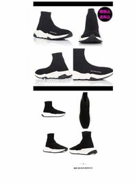 大学生男子です。 どちらのスニーカーが良きですか? バレンシアガ高いし被るんでmm6もありですかね?
