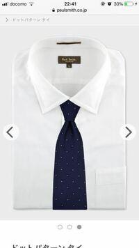 来年就活が始まる彼氏にネクタイをプレゼントしようとかんがえているのですが、写真のような柄のネクタイは就活に不向きでしょうか? どなたか教えてください!よろしくお願いします!