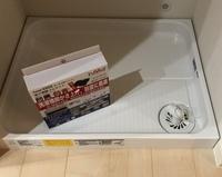 引っ越し先の洗濯機の防水パンですが、角に排水溝の取り付け口があるのですがこの場合洗濯機乗るんですかね?角に洗濯機の足がくるのでどうなるんでしょうか? 排水溝より内側でサイズを図るべ きなのでしょうか?