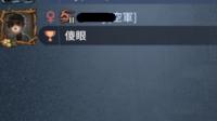 identityV(第五人格)というゲームのチャットで中国語を話してる方がいたのですが、これはどういう意味なのでしょうか?