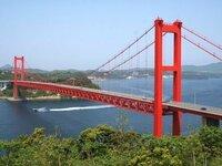 長崎県平戸市の平戸大橋は、アメリカ・サンフランシスコのゴールデンゲートブリッジをマネたのですか?