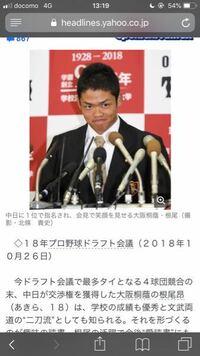 これは大阪桐蔭の制服ですか? 調べたんですがよく分かりませんでした
