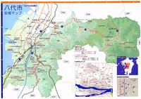 熊本県八代市は「九州の真ん中」とは言えないのでは?