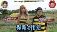 フェフ姉さんと多田さんは芸能人ですか?