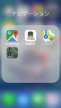 iPhone 5sでマップを再ダウンロードしたんですが今なってしまいました対処法教えてください