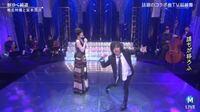 Mステ 椎名林檎とエレファントカシマシ宮本浩次「獣ゆく細道」宮本さんが椎名林檎さんを食ってましたね。Mステをご覧になった方いかがですか?