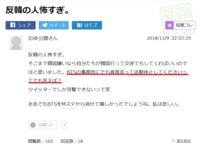 【至急】BTSファンの方から「事務所に直接行って活動休止してくださいと言いにいけ」との提案をいただき、直接行って言いにいこうと思うのですが、 BTSの事務所の名前・場所・仁川空港からの行き方を教えてください。https://detail.chiebukuro.yahoo.co.jp/qa/question_detail/q11198812656 > BTSの事務所にでも直接言って活動...