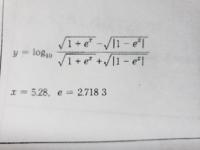 計算技術検定2級の問題です 解き方を教えてください。