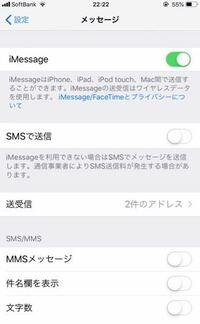 iPhoneのメッセージ緑のアイコンのアプリを使って友達とやりとりをしています。友達はガラケーの人や iPhoneの人もいて iPhone同士で話すと青の吹き出しでガラケーの人と話すひとは緑の吹き出しです。 お金がかか...