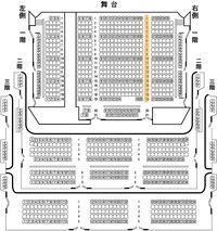 松竹座 座席評価お願い致します。  1階11列上手通路(オレンジライン)付近です。 関西ジャニーズJrXmas party2018へ行く予定なのですが通路使用・お立ち台等ありますでしょうか。 また、 ファンサを貰える...