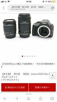 これを買おうと思っています。付属品は元箱・取扱説明書・CD-ROM・ストラップ・USBケーブル・バッテリー・チャージャー・レンズフロントキャップ・レンズリアキャップです。 カメラを始めるには買う時についてくる付属品だけで大丈夫ですか?